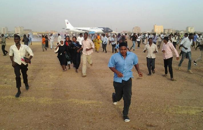 khartoumairport
