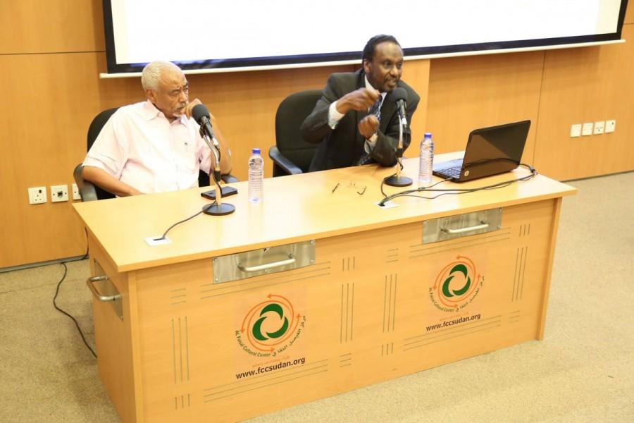 محاضرة علمية بمركز الفيصل الثقافي: مفهوم الحكومة الإليكترونية