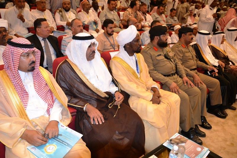 المشاركة في أعمال مؤتمر مكة المكرمة السادس عشر