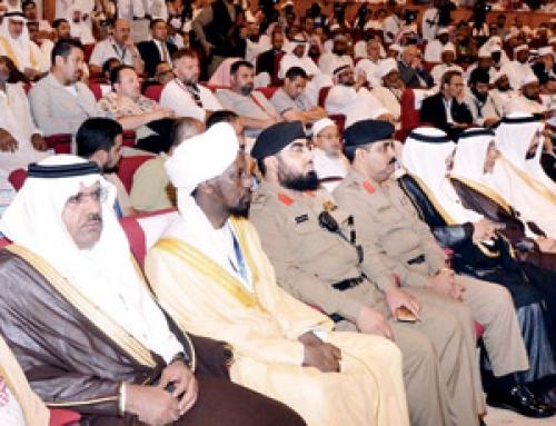 الوطن أون لاين: مؤتمر مكة يدعو لاستراتيجيات تكافح سلبيات الإعلام الجديد