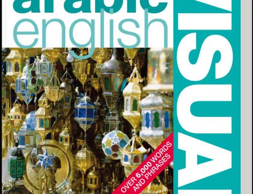 قاموس عربي انجليزي مصور