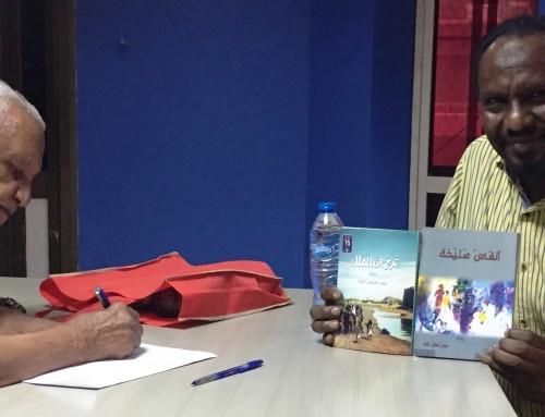 الروائي عمر فضل الله في حديث للرأي العام  حول روايته الجديدة (أنفاس صليحة)