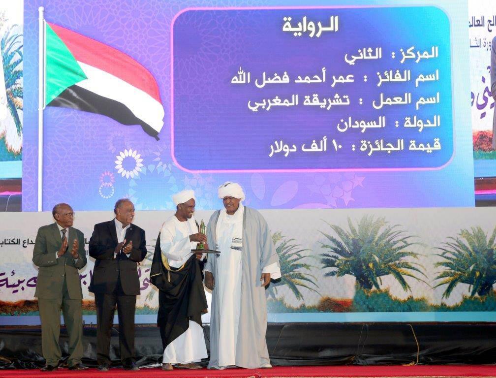 الروائي العالمي د/ عمر فضل الله يفوز بجائزة الطيب صالح العالمية للإبداع الكتابي 2018