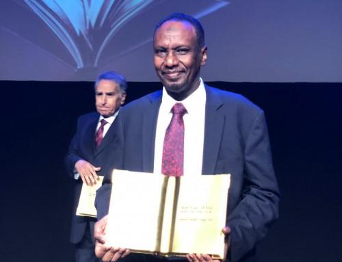 عمر فضل الله يفوز بالجوائز للمرة الثانية هذا العام 2018