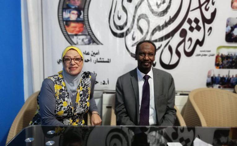 هبة السهيت تناقش رواية تشريقة المغربي