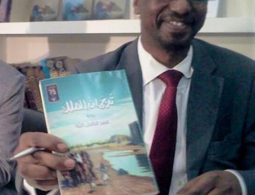 ترجمان الملك والكتابة للمدن – بقلم عمر صالح